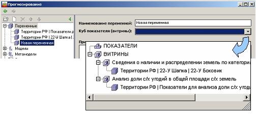 Пример интерфейса для работы с хранилищем данных