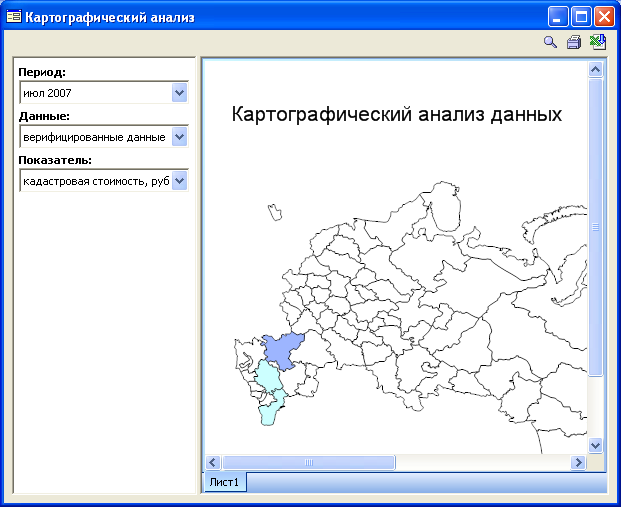 Картографический анализ